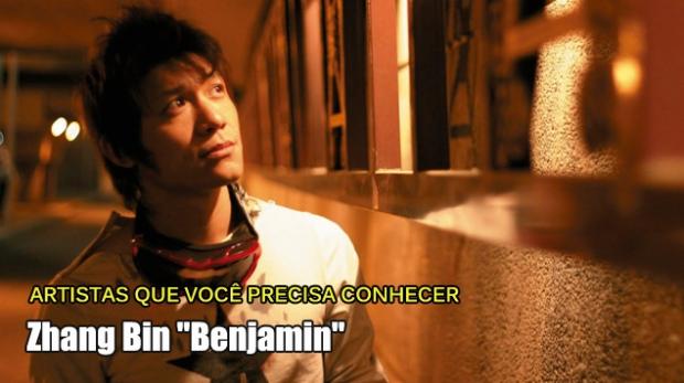 TEASER - Benjamin Zhang Bin 02