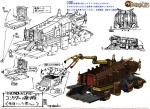 Thundercats 2011 - Conqueodors Vehicle