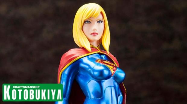 Horizontal Teaser Kotobukiya Supergirl