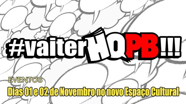 Blog Teaser - HQPB 2014 part 02